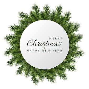 お祝いのクリスマスと新年のバナー。クリスマスのモミの木の枝。休日の背景。
