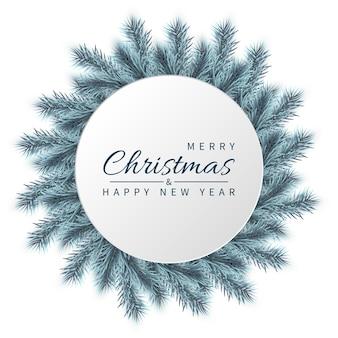 お祝いのクリスマスと新年のバナー。クリスマスのモミの木の枝。