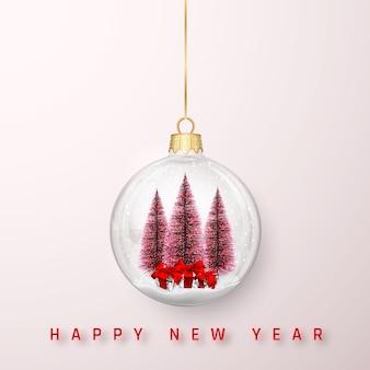 お祝いのクリスマスの背景。クリスマスの松の木と輝くキラキラ光るクリスマスボール。