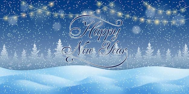 푸른 색조, 눈 풍경, 숲과 화환의 축제 크리스마스 배경