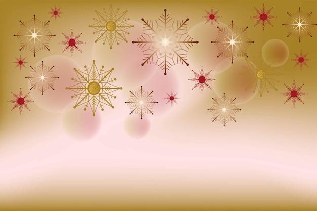 お祝いのクリスマスの背景はがき招待グラデーション新年ボールゴールドテクスチャスノーフレーク