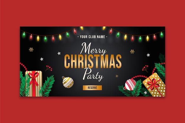 축제 크리스마스 배너 서식 파일