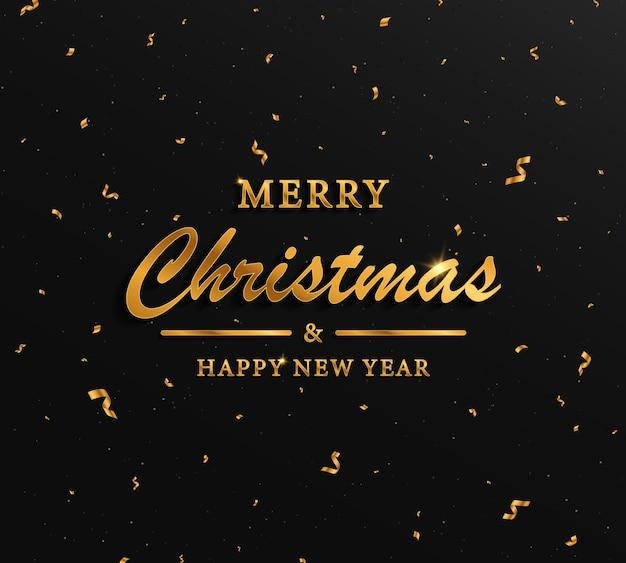 황금 색종이와 축제 크리스마스 인사말 카드