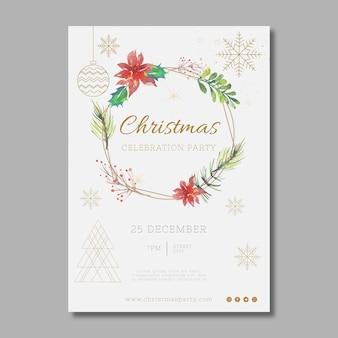 Шаблон праздничного рождественского плаката