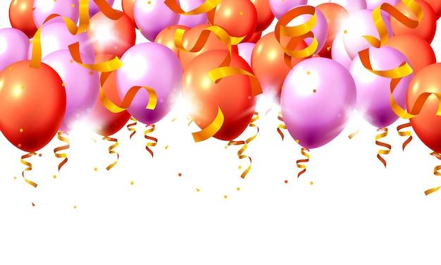 お祝いの色のバルーンパーティーの背景。ベクトルイラスト