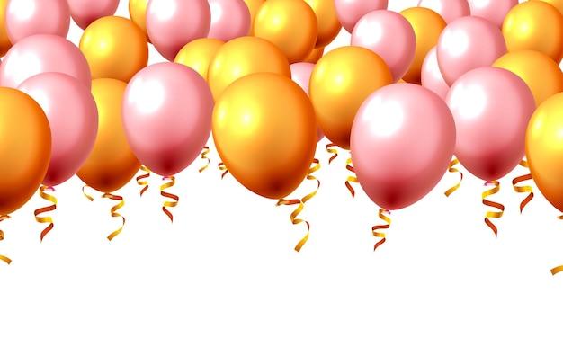お祝いの色の金の風船パーティーの背景。ベクトルイラスト