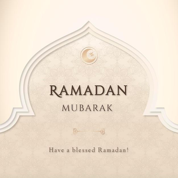 Festive eid mubarak greeting card vector