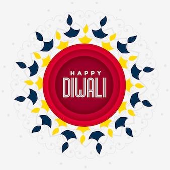 Design di saluto festivo per diwali felice