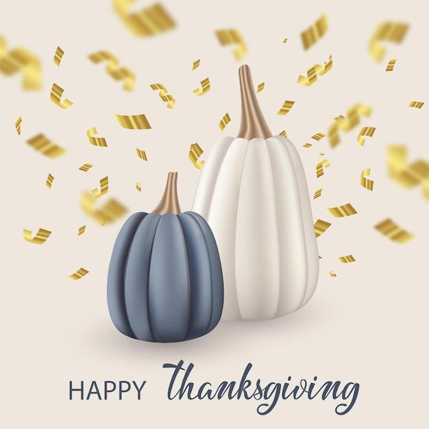 お祝いの休日の感謝祭の日の背景。青とベージュのカボチャ、金の紙吹雪。