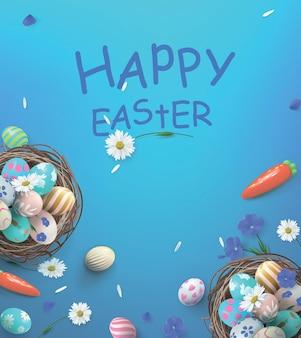 バスケットと卵と花のお祝いイラスト、ハッピーイースターの日。