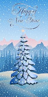 축제 새 해 그림, 겨울 풍경의 배경에 크리스마스 트리, 수직 배너