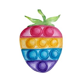 白い背景の上のそわそわレインボーストロベリー。水彩でポップ。虹色の抗ストレス玩具。色付きのスプラッシュ。