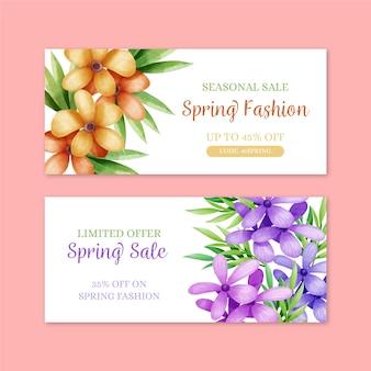 필드 꽃 봄 판매 수채화 배너