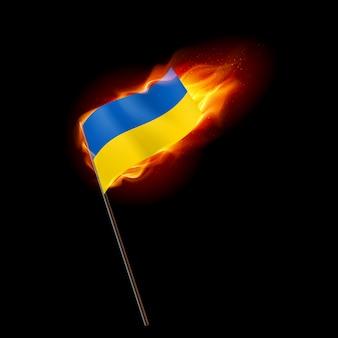 Огненный флаг украины. знак революции