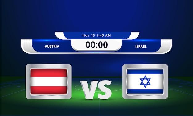 2022년 fifa 월드컵 오스트리아 대 이스라엘 축구 경기 스코어보드 방송