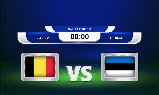 2022년 fifa 월드컵 벨기에 vs 에스토니아 축구 경기 스코어보드 중계