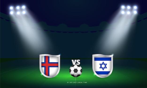 Fifaワールドカップ2022ファロー諸島対イスラエルサッカーの試合スコアボード放送