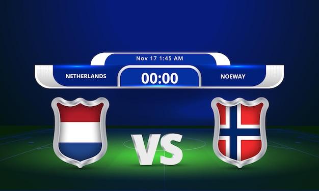 Fifa 월드컵 2022 네덜란드 vs 노르웨이 축구 경기 스코어보드 중계