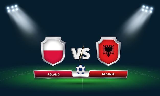 2022년 fifa 월드컵 폴란드 vs 알바니아 축구 경기 스코어보드 방송