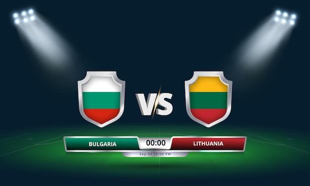 Fifaワールドカップ予選2022ブルガリアvsリトアニアサッカーの試合