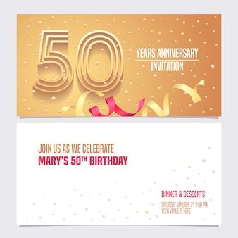 Пригласительный билет на пятидесятилетний юбилей