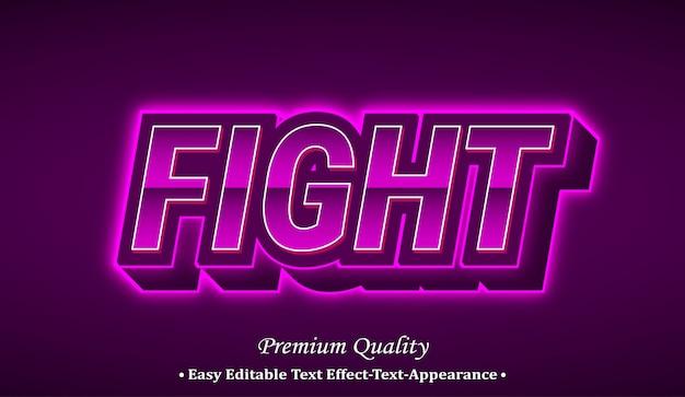3d 글꼴 스타일 효과 싸움