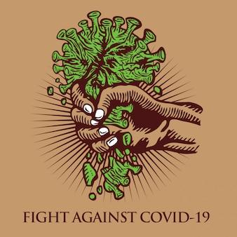 Covid-19ハンドブレイクコロナウイルスとの戦い