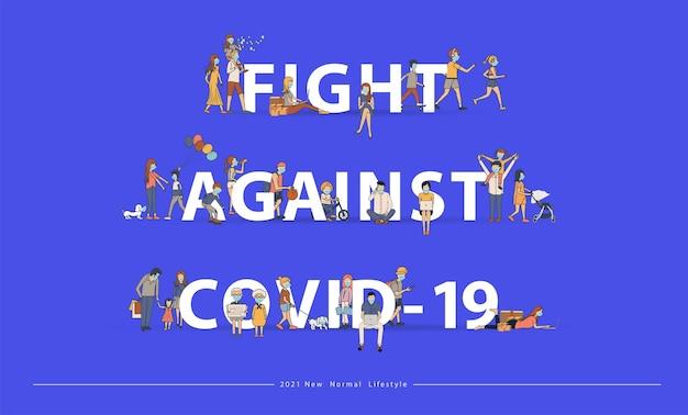 新しい通常の概念でcovid-19と戦う。平らな大きな文字でマスクを着ている人。