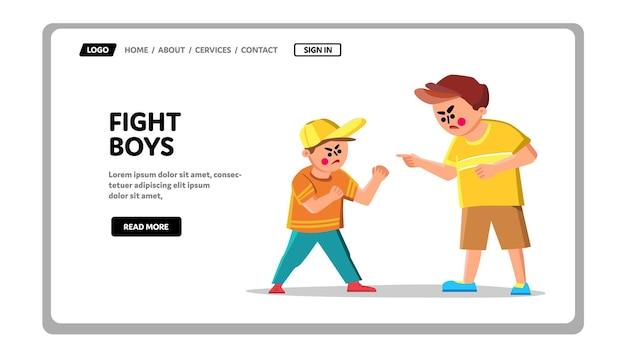 학교 운동장 벡터에서 소년 아이들과 싸우십시오. 화난 아이들이 함께 싸우고 비명을 지르며 소년이나 형제 갈등과 싸우십시오. 표현 캐릭터 싸움 웹 플랫 만화 일러스트 레이 션