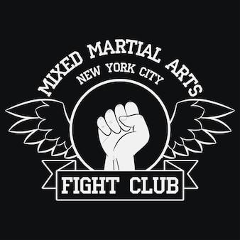 Fight club 로고 new york mma 종합격투기 디자인 옷을 위한 타이포그래피 파이팅