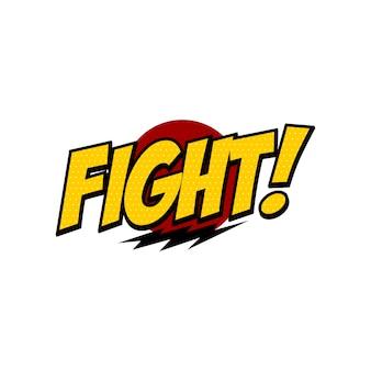 Fight comic text vector art