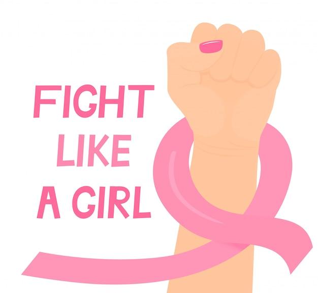 女の子のように戦います。ピンクのリボン。乳がんに抗議するために拳を上げた。 10月の女性の健康に関する意識向上月間