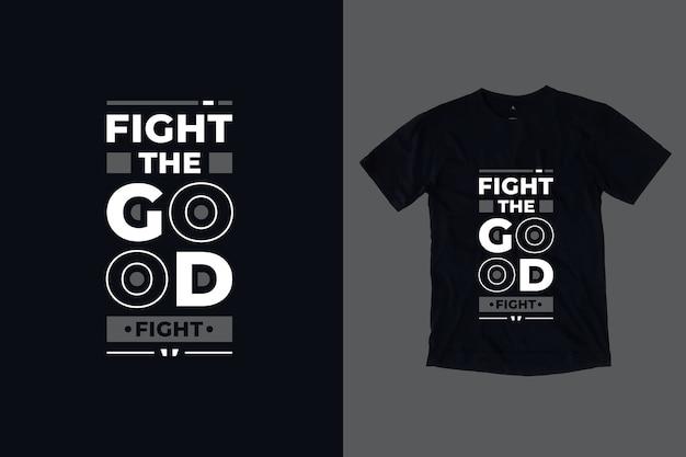 グッドファイトモダンクォートtシャツデザインと戦う