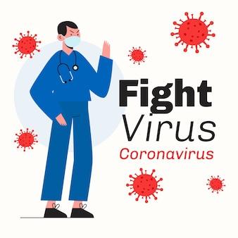 医師とウイルスのイラストと戦う
