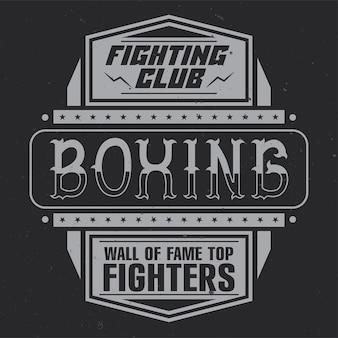 ファイティングクラブ、ボクシング、書道の構成によるヴィンテージデザイン。