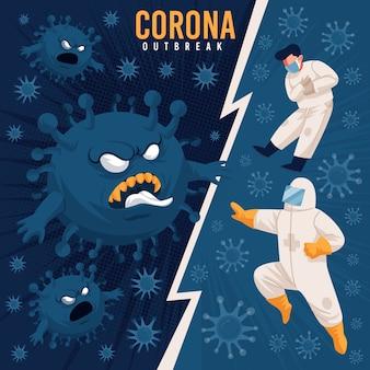 コロナウイルスの戦いの概念