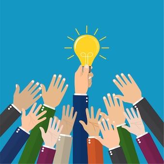 アイデアのために戦う