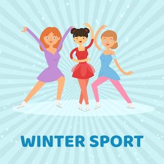 フィギュアスケート、冬のスポーツのイラスト。氷、漫画の若いスケーターでアクティブな女性女性女の子キャラクター。余暇