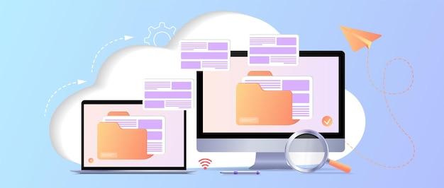 ファイル転送ファイルは暗号化された形式で転送されますコンピュータへのリモート接続用プログラム