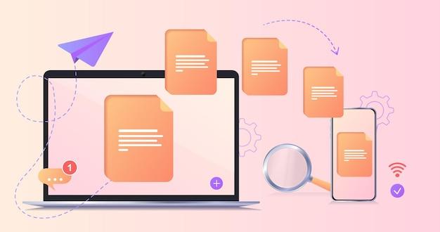 ファイル転送ファイルは、電話とコンプ間のリモート接続用に暗号化されたformprogramを転送しました