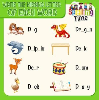 어린이를위한 각 단어 워크 시트의 누락 된 문자 채우기