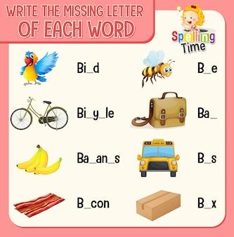 어린이를 위한 각 단어 워크시트의 누락된 문자 채우기