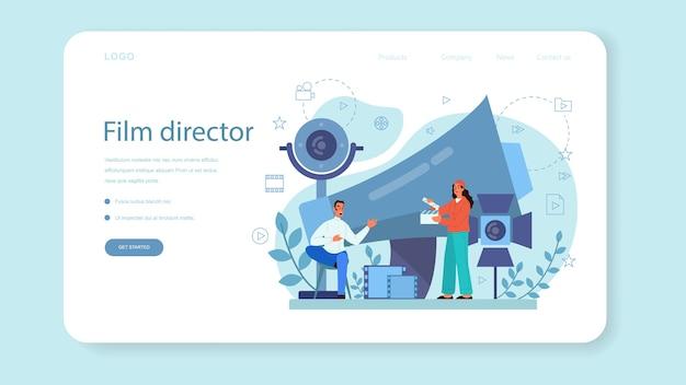 映画監督のウェブランディングページ。創造的な職業のアイデア。撮影プロセスをリードする映画監督。クラッパーとカメラ、映画製作のための機器。孤立したベクトル図