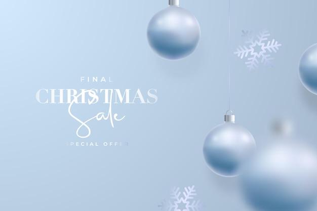 Последний баннер рождественской распродажи