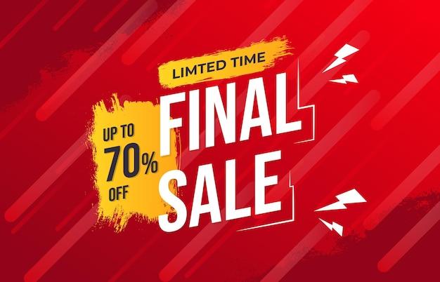 Баннер финальной распродажи с ограниченным по времени предложением на день покупок в интернете