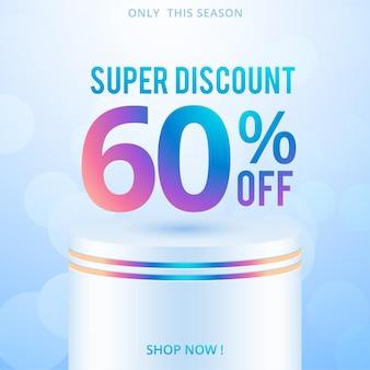 오렌지 배경에 60% 할인 제안이 있는 최종 판매 포스터 디자인