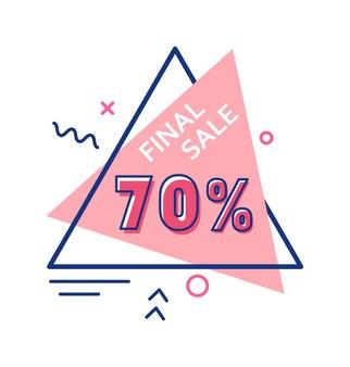 스티커 배지 템플릿 최대 70% 할인된 최종 판매
