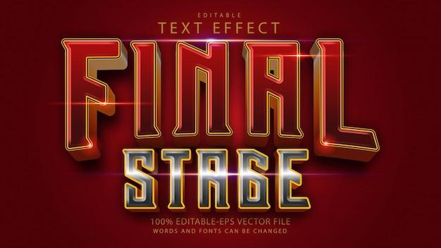 Текстовый эффект финальной стадии