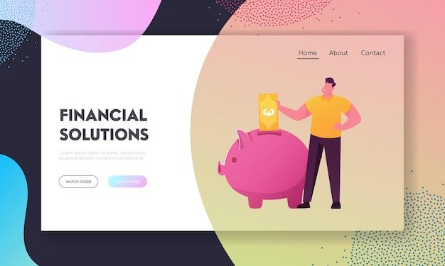Finance budget, diversification of savings landing page template.