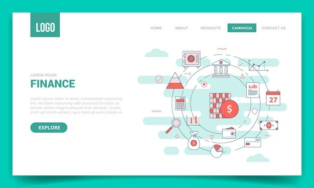 ウェブサイトのテンプレートまたはランディングページの円のアイコンと金融の概念